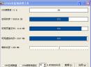CPU内存监视清除器V1.0 中文绿色版