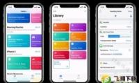 苹果iOS12系统捷径入门教程