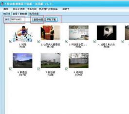 龙族123txt百度网盘