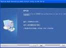 Realtek瑞昱ALC HD AudioV2.70  for Winxp 多国语言官方安装版