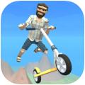 滑板车跳跃3D V1.0 苹果版