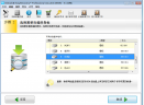 EasyRecovery Professional(易恢复)V11.1.0.0 专业版