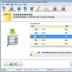 EasyRecovery Enterprise(易恢复)电脑版
