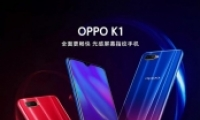 OPPO K1手机深度实用评测