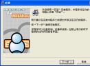 百宝 100BaoV1.0.0 绿色版