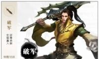 铁血龙魂游戏职业介绍