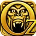 神庙逃亡2:魔境仙踪破解版 Temple Run: Brave V2.9.0 中文版