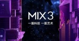 小米手机10月25日新品发布会直播地址