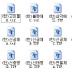 韩文字体合集电脑版
