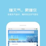 360安全浏览器手机版 V7.0.0.24 安卓版