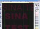 创意绣十字绣设计软件V2.25 开店版