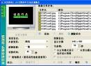 水景屏保V2.60 中文免注册版