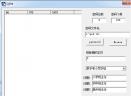 随机密码定制生成器(QPM)V1.0 绿色版