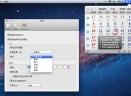 农历日历LunarCal Mac