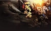 烈火剑圣角色职业选择攻略