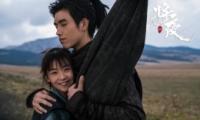 《将夜》电视剧百度云资源分享