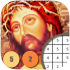 圣经按数字着色 V1.0 苹果版