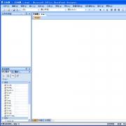 Microsoft Frontpage 2003 SP3 官方版