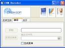 CHM EncoderV1.4  汉化绿色版