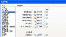 Adobe Dreamweaver CS3Optsetup官方简体精简优化2007.08.28