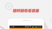 斗鱼TVV2.4.8.2 安卓版