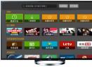 电视家TV浏览器V5.0.0.3 官方最新版