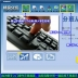 JingFB超强免费分班软件