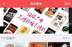 斗图app