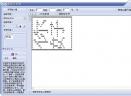 文文字符画V2.412 中文绿色免费版