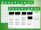 361金融助手V1.0.4 官方版