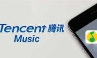 腾讯音乐回应上市是怎么回事 腾讯音乐回应上市说了什么