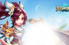 热血武林·游戏合集