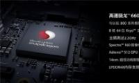 vivo x21s是什么处理器 vivo x21s处理器型号是什么