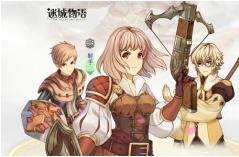 迷城物语·游戏合集
