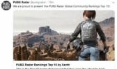 2018绝地求生职业战队世界10分3D排行 榜