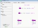 多多皮肤编辑器V3.2.0.17 绿色版