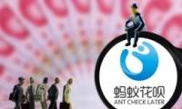支付宝app花呗红包使用方法教程