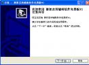 裤衩音效辅助软件V2.01 免费版VIP