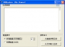 HDHacker1.4汉化绿色免费版