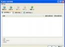 VirtualBox (功能强大x86虚拟机软件支持Linux)v2.0.4多国语言纯净版Winx86
