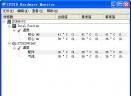 HWMonitor (可实时监测CPU的电压、温度、风扇转速等)V1.27 绿色中文版