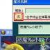 梦幻西游播放器永利手机版网址版