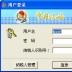 税务总局电子申报软件单机版电脑版
