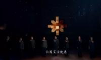 《国家宝藏》第二季27件国宝介绍