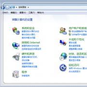 Adobe Flash Player V25.0.0.148 官方版