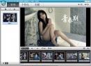 DVD相片电影故事V6.1 中文破解绿色版