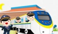 2019春节火车票提前购买时间介绍