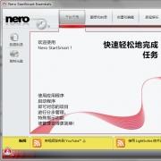 Nero StartSmart Essentials(DVD/CD刻录套装工具) V9.4.13.3d 官方中文版