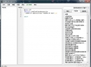 iBat(批处理开发环境)V1.6 绿色版