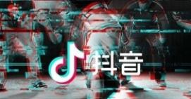 抖音《天亮以前说再见》歌曲歌词及MV视频分享